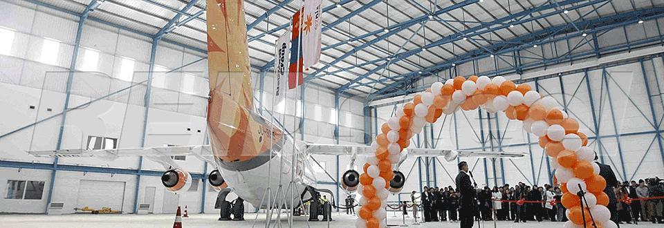 REIDsteel-Eznis-HangarC